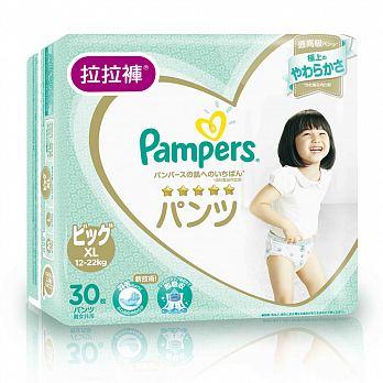 დ 贈 濕紙巾 დ【箱購】幫寶適 一級幫 拉拉褲 XL 30片 x 4包