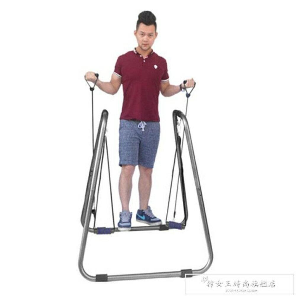 重桓多功能可拆卸單杠雙杠訓練健身器材簡易單杠雙杠家用俯臥撐架CY『韓女王』