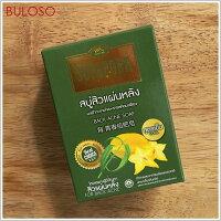 婚禮小物推薦到《不囉唆》泰國SUPAPORN 美背抗痘香皂 (不挑色/款) 肥皂 彌月禮 婚禮小物【A426254】