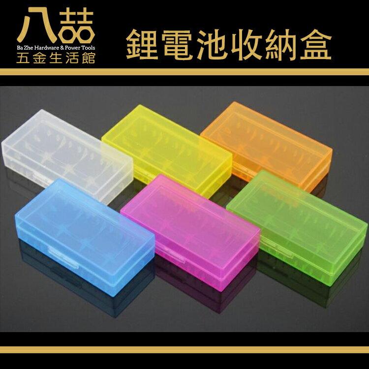 鋰電池收納盒18650 16340 17500 18350 18500 CR123 收納盒 電池收納盒 鋰電池收納盒