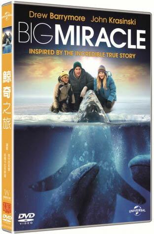 鯨奇之旅 Big Miracle (DVD)