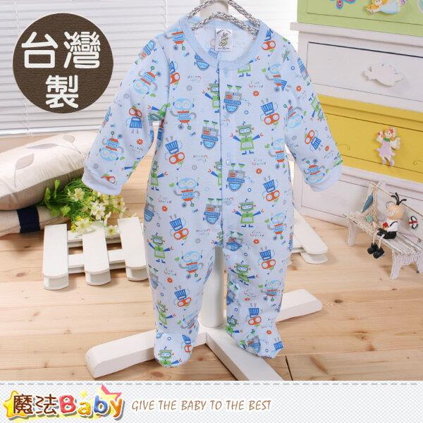 包屁衣 台灣製薄長袖包腳連身衣 魔法Baby~k60236