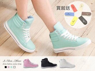 【AL1020】(買一送一鞋墊)韓版學院風 馬卡龍皮革素面綁帶高筒球鞋 厚底帆布鞋 4色