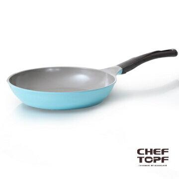 CHEF TOPF 韓國la rose玫瑰鍋 (平底鍋 28cm 編號NO.11) 韓國代購- 預購+現貨