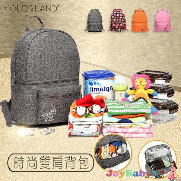 媽媽包 後背包 手提包 肩背包Colorland多功能雙肩下層大容量保溫袋母乳奶瓶袋【JoyBaby】