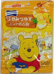 有樂町進口食品 日本小熊維尼限定版 三星低卡薄荷喉糖 蜂蜜柚子口味4547894702598 0