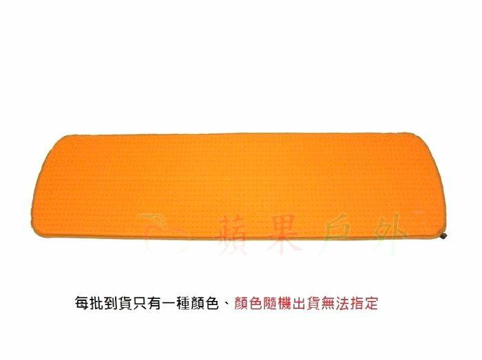 【【蘋果戶外】】Foam-Tex 豐益 自動充氣睡墊『5cm』1.4kg 台灣製造 附魔鬼氈黏釦帶 H720-264V