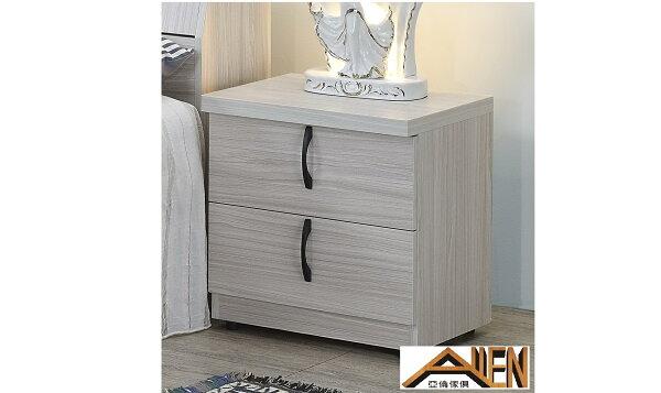 亞倫傢俱*布爾耐磨木紋床頭櫃
