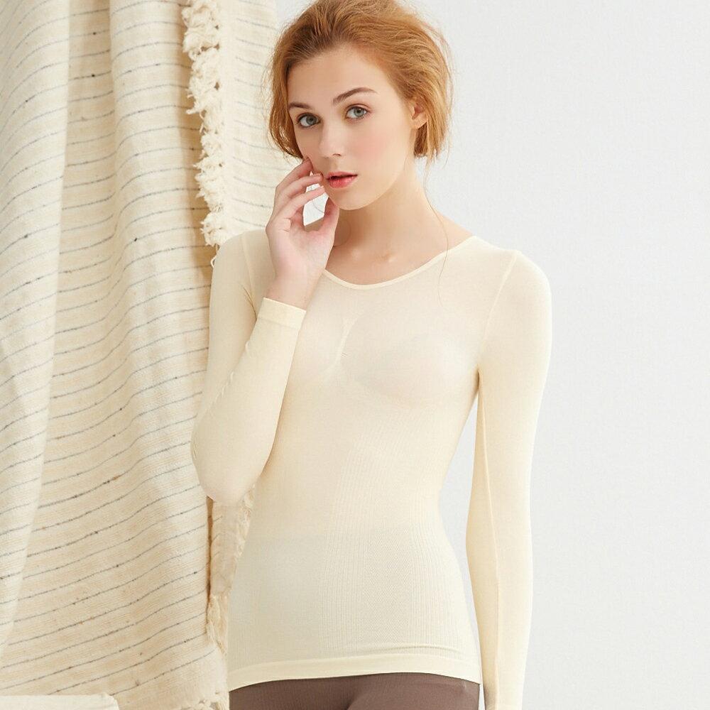【Emon】台灣製 天然木槳棉無縫U領保暖衛生衣(2件組) 6