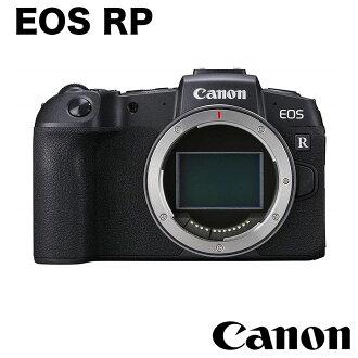 Canon RP 超輕巧全片幅無反光鏡相機 單機身 2/27-3/31首購禮【送轉接環+回函送原電】