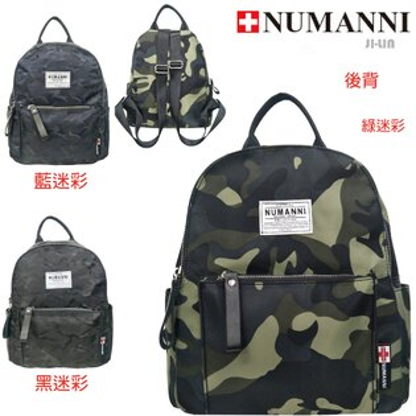 79-9393【NUMANNI奴曼尼】迷彩高機能尼龍後背包(三色)