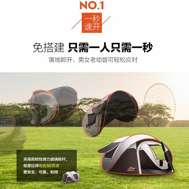 帳篷戶外全自動2人露營野外3-4人家庭野營旅游速開防蚊蟲沙灘套餐