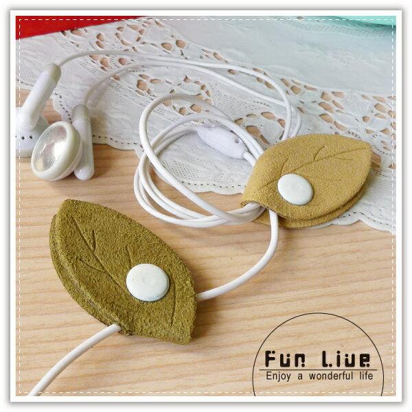 【aife life】葉子集線扣/日韓系 捲線器/繞線器/收線器/耳機線收納/綠葉集線器/螢幕擦