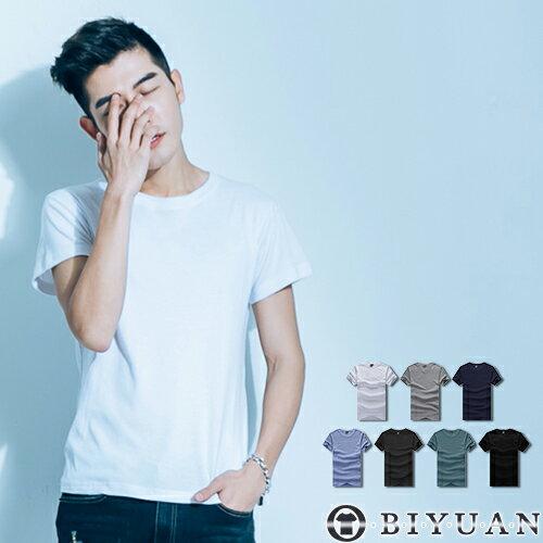 OBIYUAN 奧比原 短T【ZJT0003】OBI YUAN韓版馬卡龍色系素面彈性圓領短袖T恤 共7色