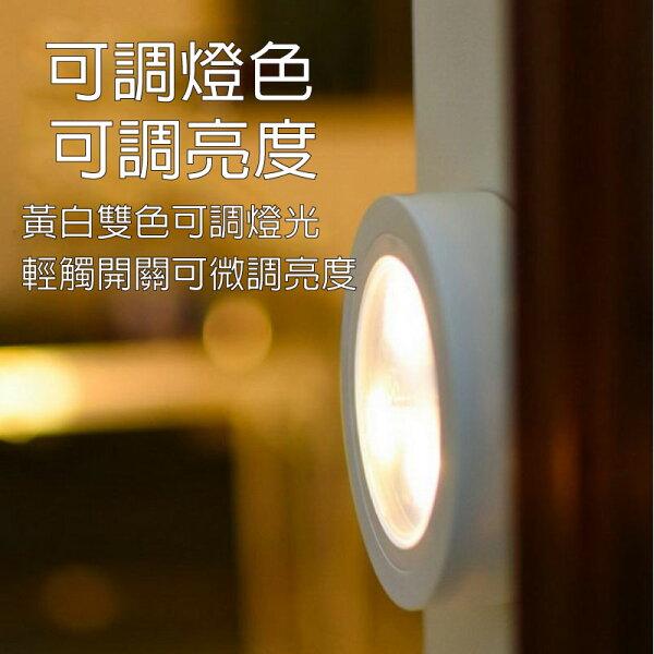 《沛大旗艦店》$1994LED燈緊急避難燈觸控燈拍拍燈感應燈小夜燈景觀燈裝飾燈緊急照明省電【S13】