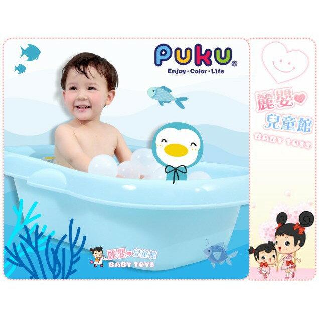 麗嬰兒童玩具館~藍色企鵝PUKU-17017企鵝大浴盆-新生寶寶洗澡的好幫手