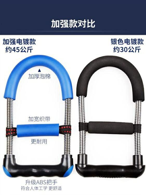 握力器 腕力器訓練器男手腕鍛煉器小臂力量臂力訓練握力器專業練手力碗力