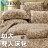 TENCEL天絲加大雙人床包枕套三件組-芙可曼【舒適柔軟、透氣吸濕、觸感舒適】# 寢國寢城 - 限時優惠好康折扣