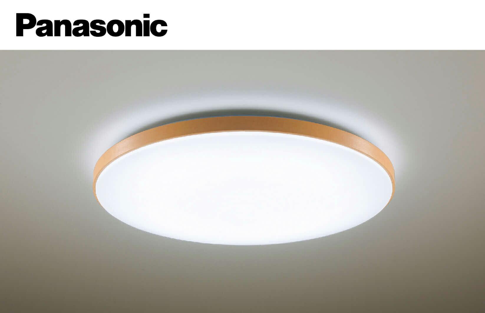 2018新款 國際牌LED(第三代)32.7W調光調色遙控燈-仿橡木邊框頂燈-HH-LAZ5047209 原廠公司貨