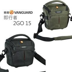 【中壢NOVA‧水世界】Vanguard 精嘉 2GO 15  即行者 單肩腰掛 攝影旅遊包 側背包 槍包 相機包