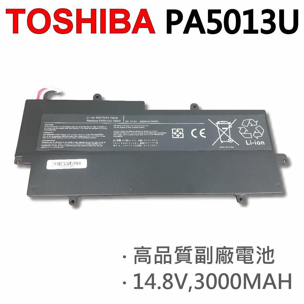 TOSHIBA 8芯 PA5013U 日系電芯 電池 PA5013U-1BRS Z830 Z835 Z930 Z935 Z930-10M Z930-12L Z930-S9302 Z835-P330 P..