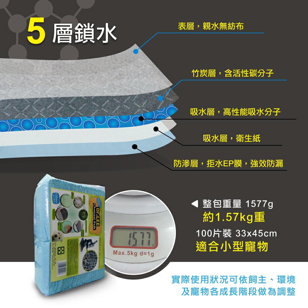 Dr. Lee 專業用活性碳尿布  寵物尿布墊  100入(30*45cm) 單筆超取限3包 (H003A11)  好窩生活節 4