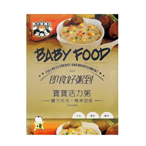 親子御膳坊 寶寶活力粥(玉米雞茸粥)150gX2  盒(新包裝)★愛兒麗婦幼用品★