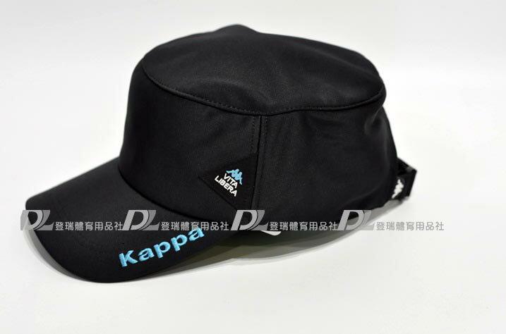 【登瑞體育】KAPPA 運動休閒帽子_UH66H0688