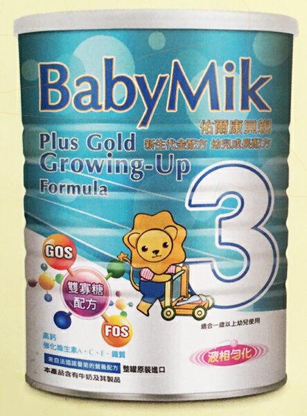 佑爾康貝親 新生代金配方 幼兒成長配方奶粉(1~3歲)900g