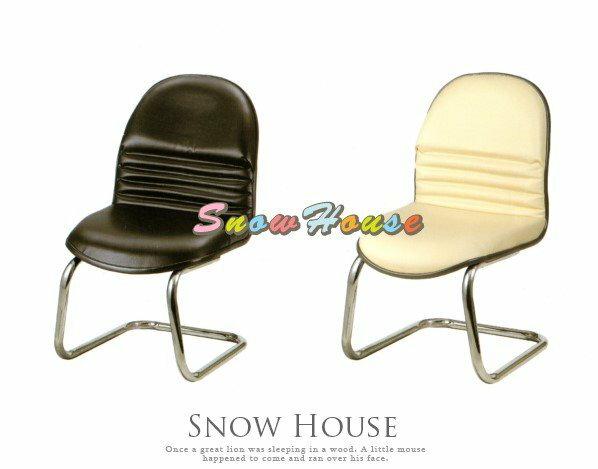 ╭☆雪之屋居家生活館☆╯AA329-0203洽談椅(黑皮)(930C)(電鍍)造型椅辦公椅會議椅電腦椅休閒椅