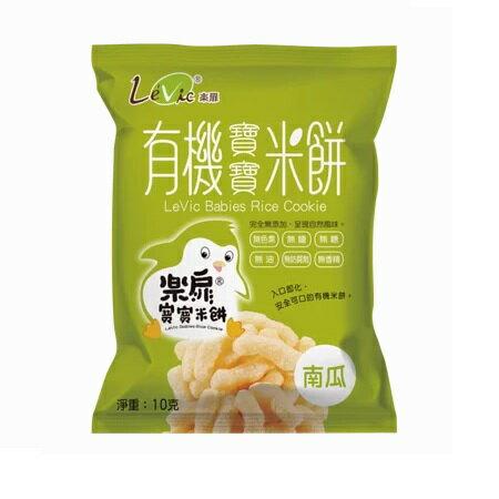 台灣【樂扉】寶寶有機米餅(南瓜)40g 1