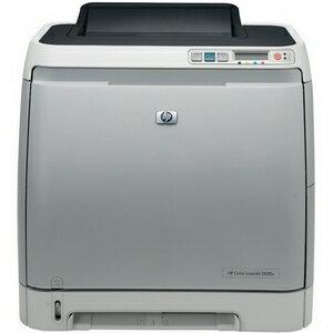HP (Hewlett-Packard) LaserJet 2600n Color Laser Printer - 8ppm Black & Color, 16MB Memory, 250-Sheet 1