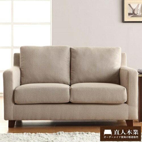 【日本直人木業】 靜心文匯日式幸福兩人布沙發