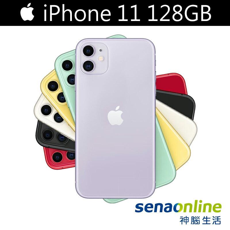 iPhone 11 128GB   神腦生活 0