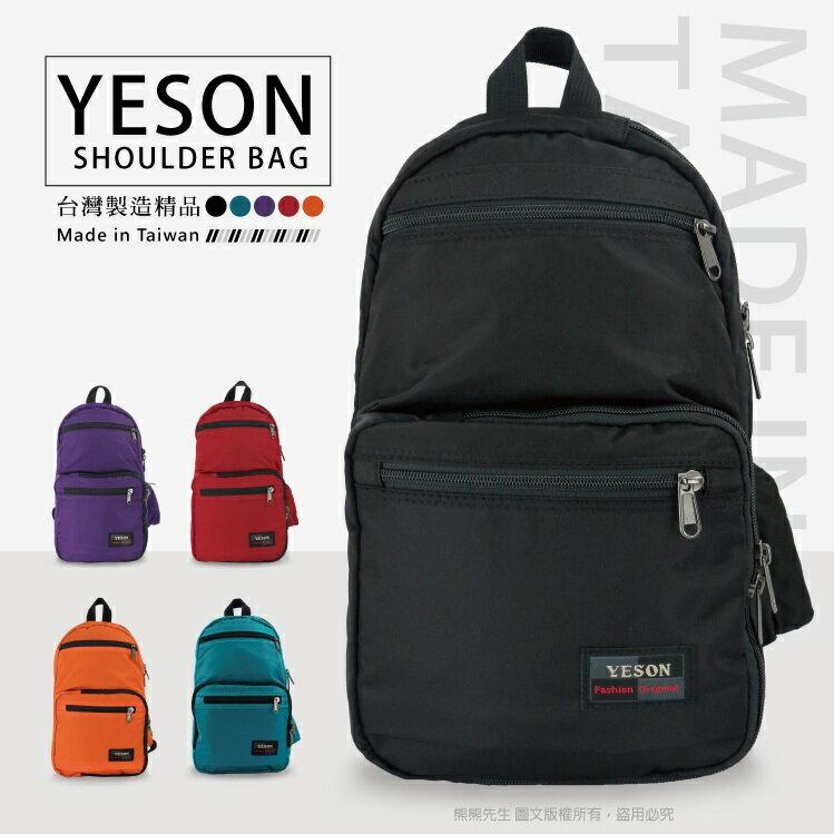 《熊熊先生》YESON永生 MIT台灣製造 輕量 防潑水 單肩包 頂級YKK拉鍊 7206 多隔層 可調式背帶