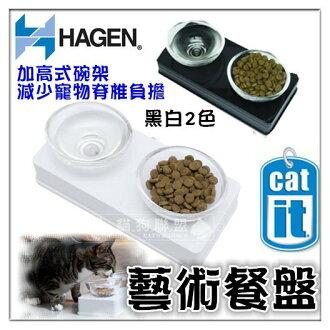 +貓狗樂園+ 加拿大Hagen赫根【Cat it 寵物用。藝術餐盤組。黑 / 白】490元