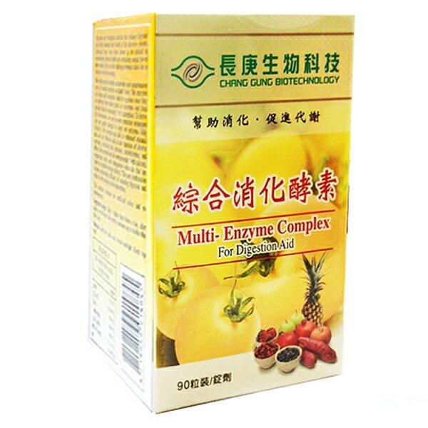 長庚生技 天然消化酵素(90顆/瓶)x1