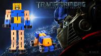 【晴晴百寶盒】木製變形金剛 木製機器人玩具 創意兒童小孩孩子玩具 創意早教 益智遊戲玩具 CP值高 生日禮物禮品 P050