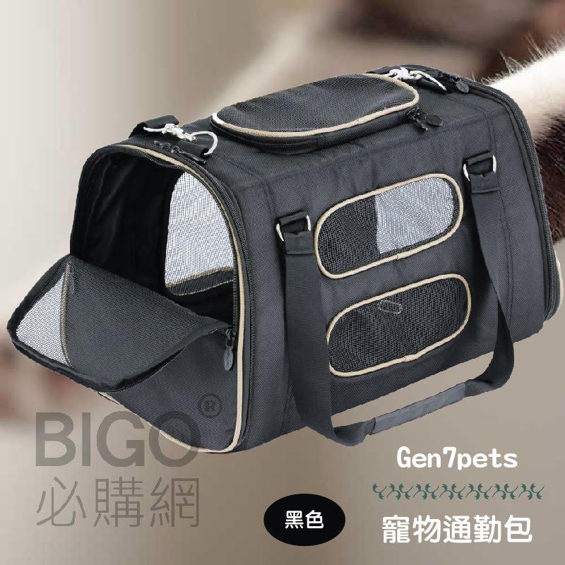 Gen7pets寵物通勤包-黑色 寵物外出包 旅行包 車用 內墊可洗 透氣網狀 便利 好收納 狗狗 貓貓 美國品牌