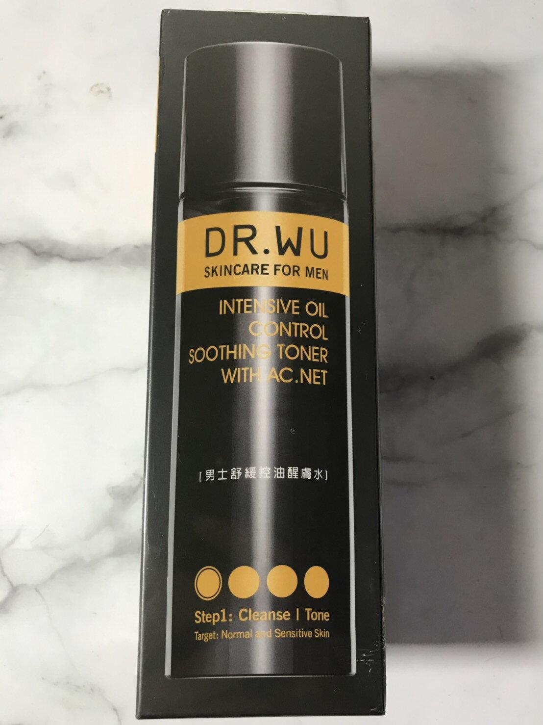【DR. WU】男士舒緩控油醒膚水150ml全新封膜/效期2020.12【淨妍美肌】