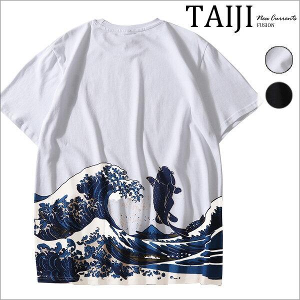 潮流短T‧日系潮流印花圓領短T‧二色【NFT0002】-TAIJI-