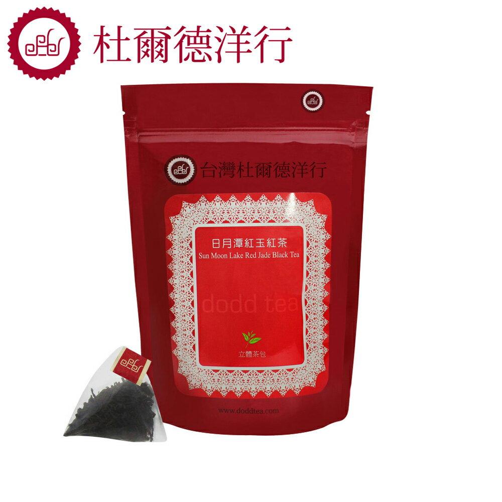 【杜爾德洋行 Dodd Tea】嚴選日月潭紅玉立體茶包10入 (TSLB-G10) 0