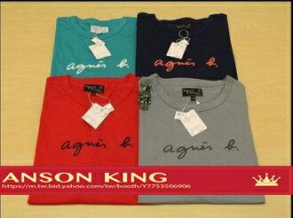 [Anson king]outlet國外代購 agnes b.草寫經典 英文字母 短袖 圓領 男款 T恤 4色