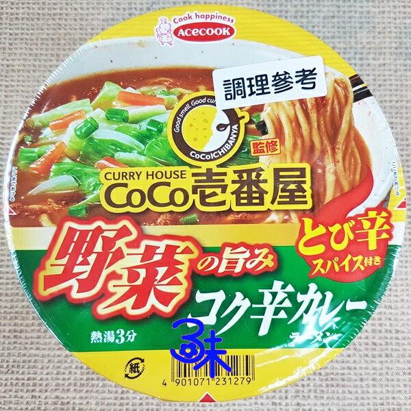 (日本)豬廚COCO 壹番屋野菜咖哩拉麵泡麵 1碗111公克 特價93元 【4901071231279】