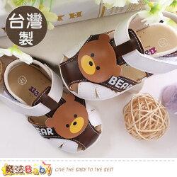 寶寶鞋 台灣製專櫃款男童真皮手工涼鞋 魔法Baby~sk0374