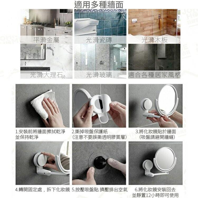 浴室無痕貼吸盤可調整雙面梳妝鏡 3倍放大 免打孔旋轉伸縮雙面鏡 圓型化妝鏡 牢固壁掛鏡子【ZJ0103】《約翰家庭百貨 好窩生活節 9