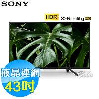 SONY索尼 43吋 FHD+HDR連網 液晶電視 KDL-43W660G-北霸天-3C特惠商品