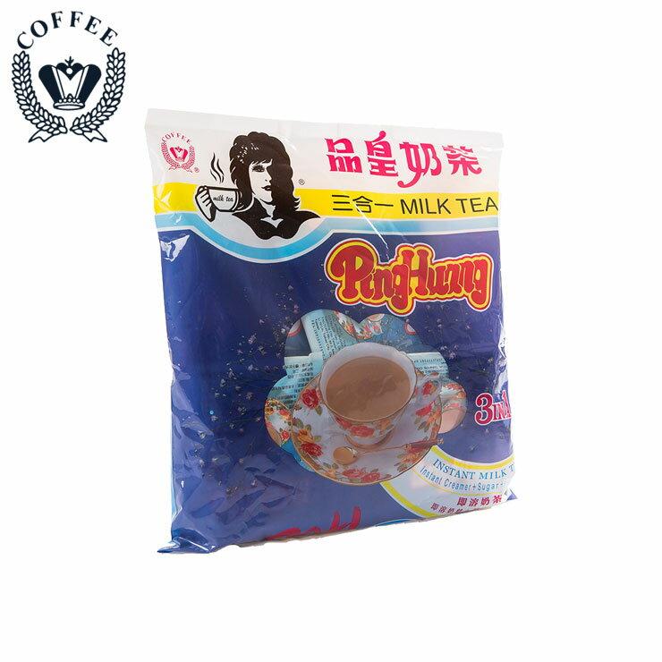品皇咖啡 3in1奶茶 經濟包 21入