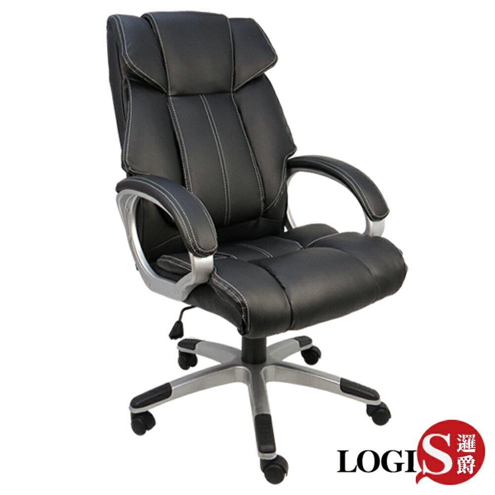 LOGIS邏爵~DIY亞拉岡高背皮面軟墊主管椅  辦公椅 GIS~0221
