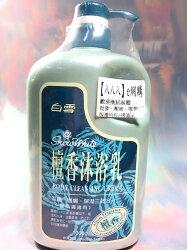 【八八八】e網購~【白雪 檀香沐浴乳1000g】201062洗髮乳 身體清潔 美髮用品